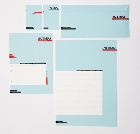 Briefpapier Inspiration (3)