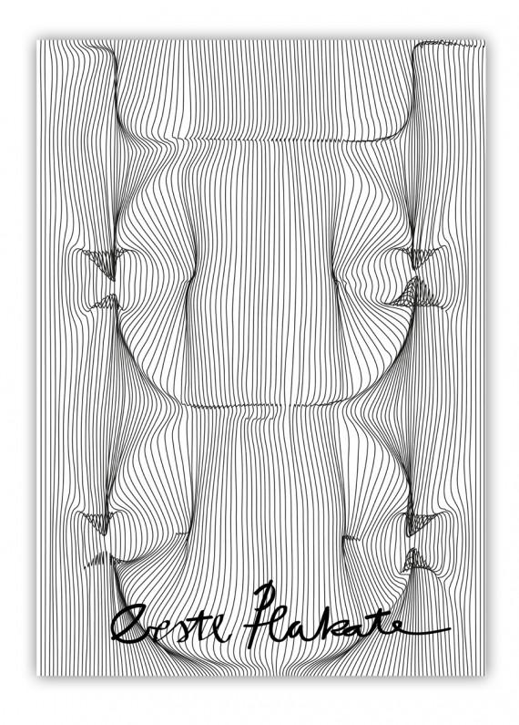 Poster gestalten im DIN B Format (14)