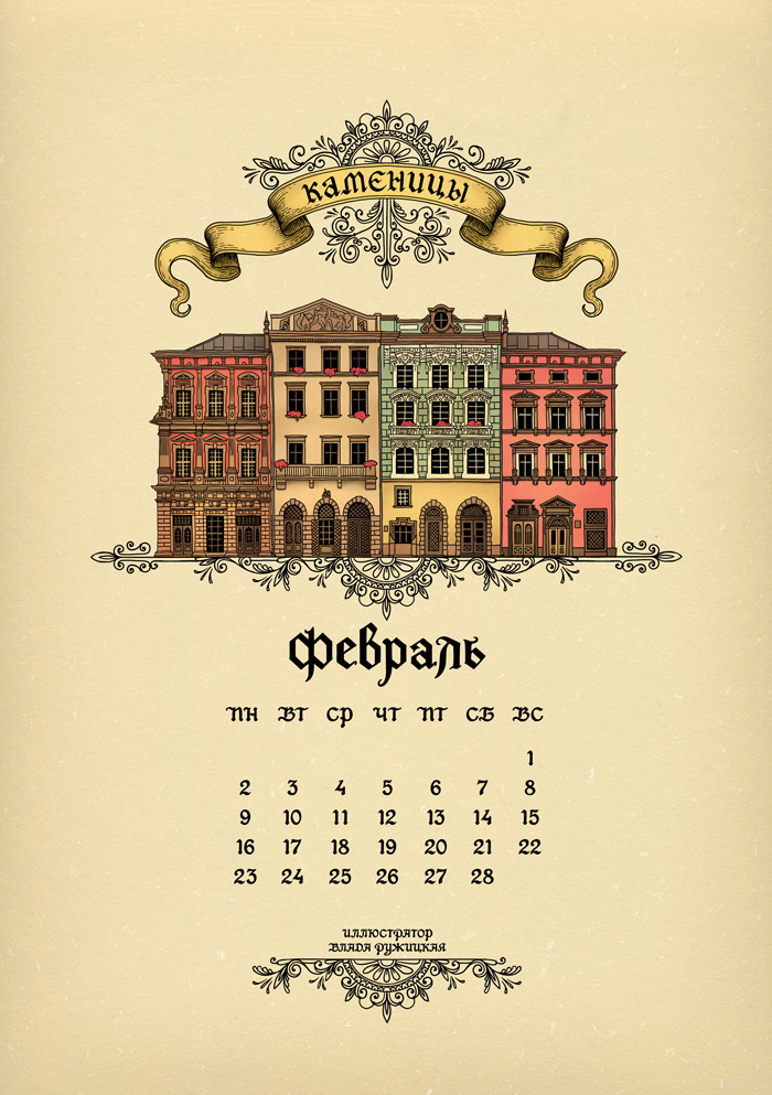 Kalender Design Inspirationen 2015 (11)