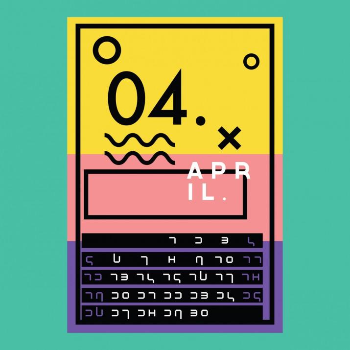 Kalender Design Inspirationen 2015 (15)