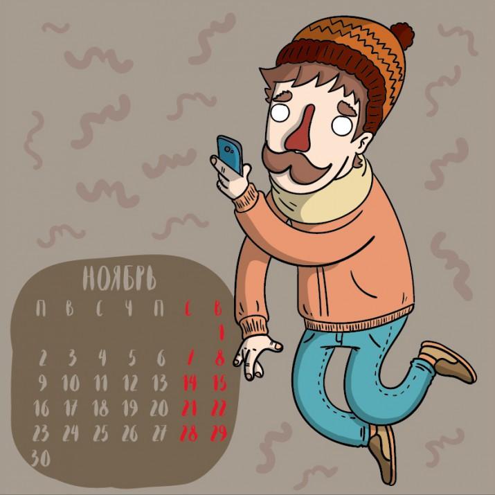 Kalender Design Inspirationen 2015 (24)
