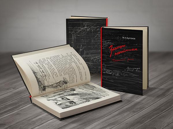 Beispiele für Buchcover Design und Gestaltung (6)