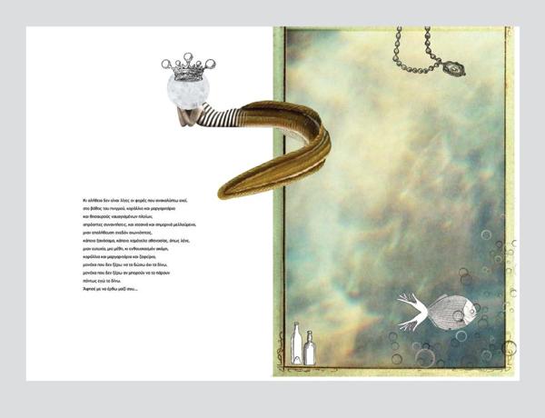 Beispiele für Buchcover Design und Gestaltung (18)
