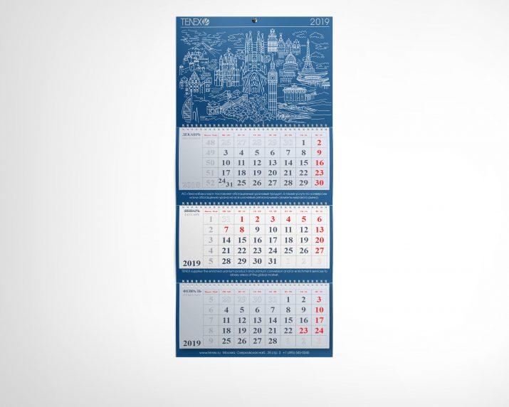 Inspiration für kreatives Kalender-Design 2019 (6)