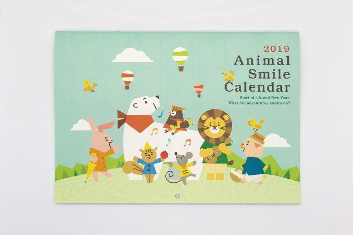 Inspiration für kreatives Kalender-Design 2019 (27)